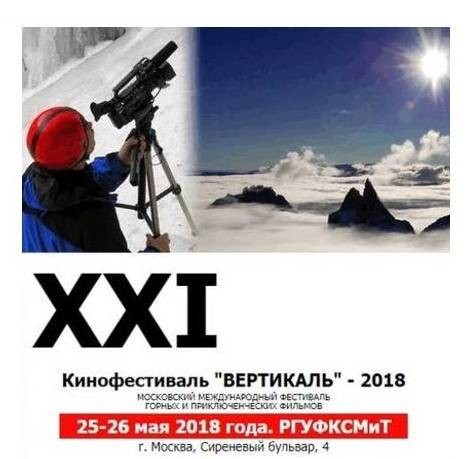 Промышленный альпинизм курсы в москве